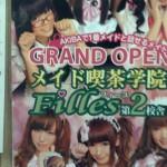 Maid Bar advertisement
