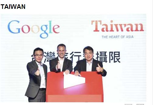 Google and Taiwan Tourism video contest